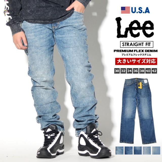 Lee 2009 ストレートフィット ジーンズ デニムパンツ PREMIUM FLEX DENIM カジュアル ファッション 服 通販