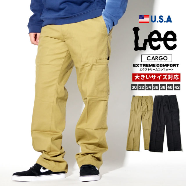 Lee 427 カーゴパンツ EXTREME COMFORT CARGO カジュアル ファッション 服 通販