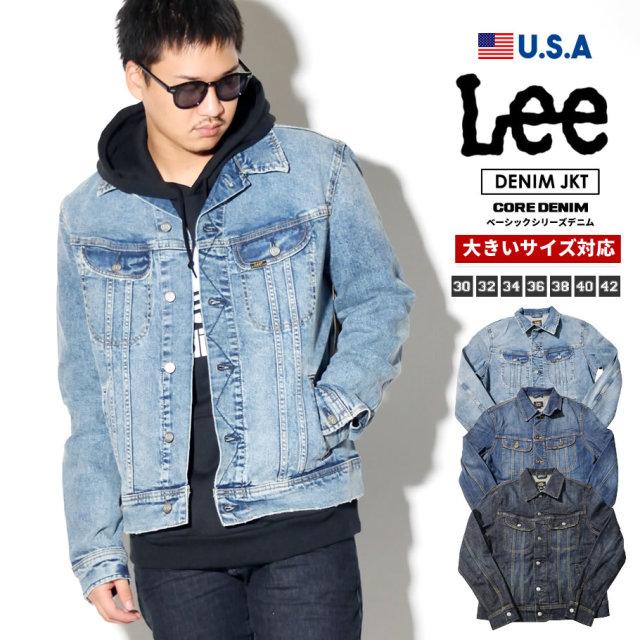 Lee 2202 デニムジャケット Gジャン ジージャン LEE JACKET  カジュアル ファッション 服 通販