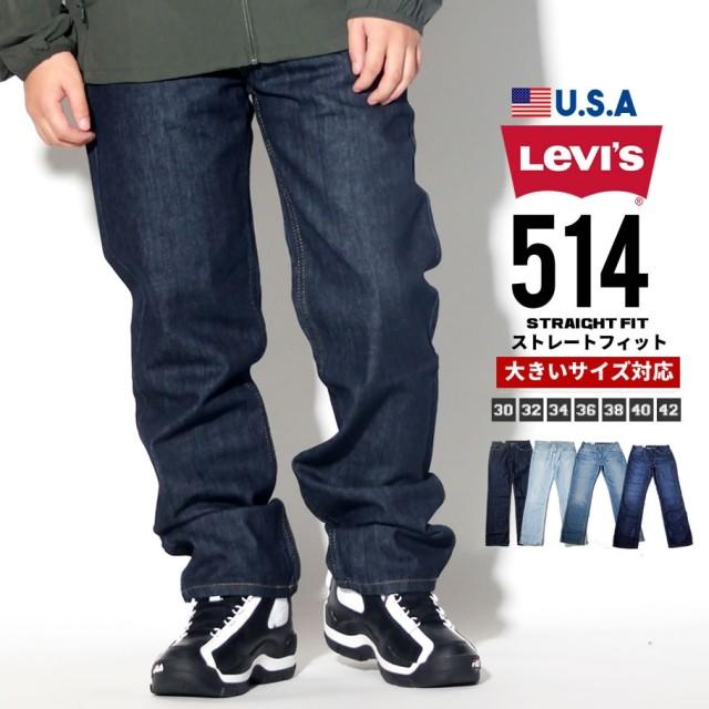 LEVI'S (リーバイス) ロングデニムパンツ 00514-0641 LSDT081