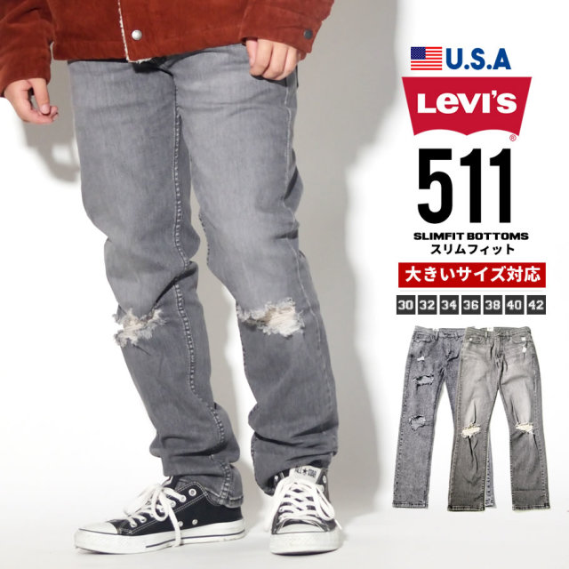 LEVI'S (リーバイス) ロングデニムパンツ 04511-3779 LSDT097