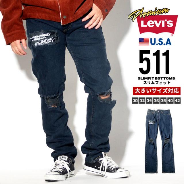 LEVI'S (リーバイス) ロングデニムパンツ 04511-3985 LSDT099