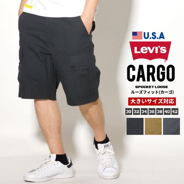 Levi's リーバイス カーゴパンツ ハーフ メンズ 大きいサイズ CARRIER CARGO SHORT ショーツ lsdt103