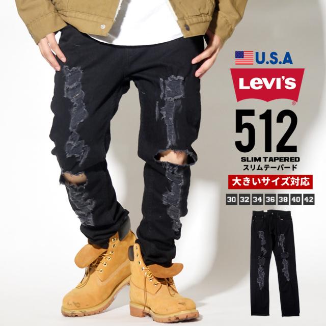 Levi's リーバイス 512 スリム ダメージ ジーンズ ロングパンツ メンズ 大きいサイズ 512 SLIM TAPERED lsdt106