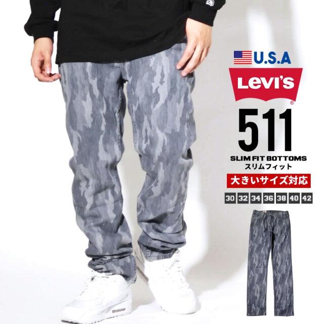 Levi's リーバイス 511 スリム ジーンズ ロングパンツ メンズ 大きいサイズ 511? SLIM lsdt108