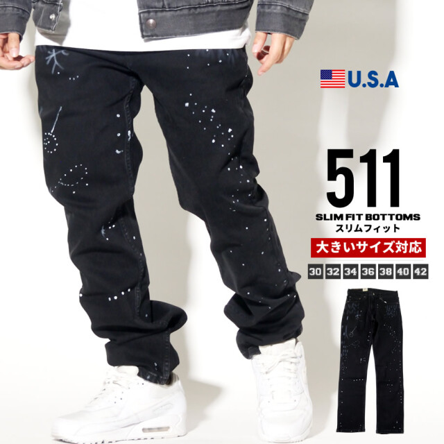Levi's リーバイス 511 スリム ペンキ ジーンズ ロングパンツ メンズ 大きいサイズ 511? SLIM lsdt109