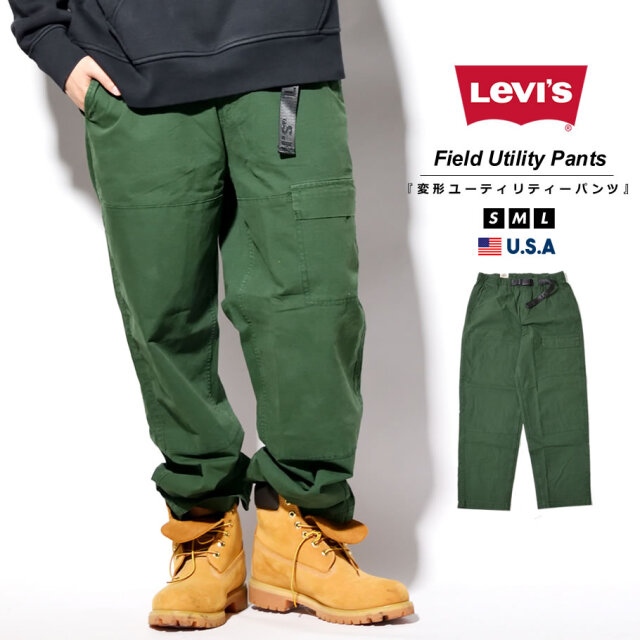 リーバイス Levi's カーゴパンツ メンズ ワイド USAモデル FIELD UTILITY PANTS #54741-0013