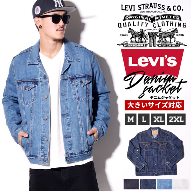 リーバイス Levi's デニムジャケット メンズ 3rd ブランド USAモデル レディース カップル ペアルック お揃い THE TYPE III TRUCKER DENIM JACKET #72334 再販
