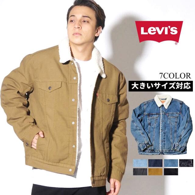 LEVI'S リーバイス デニムジャケット メンズ 大きいサイズ 裏ボア ランチジャケット lsjt002