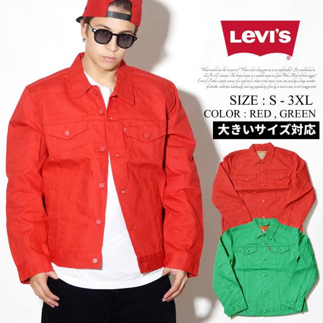 LEVI'S リーバイス ジャケット メンズ 大きいサイズ アウター ジャンバー 72334 服 通販