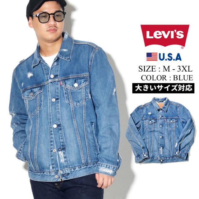LEVI'S (リーバイス) デニムジャケット 72334-0423 LSJT022