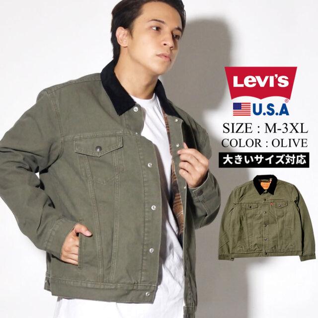 Levi's リーバイス ボア デニムジャケット メンズ 大きいサイズ トラッカージャケット LINED TRUCKER JACKET lsjt032