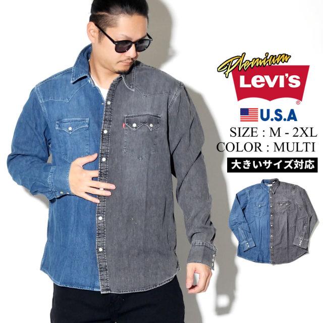 LEVI'S リーバイス デニムシャツ 長袖 メンズ ストリート系 カジュアル ファッション 79558 服 通販
