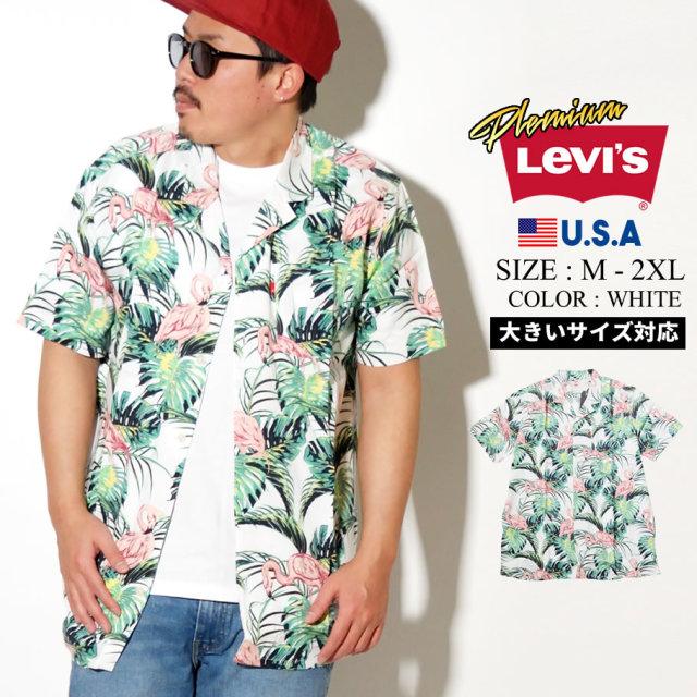 LEVIS (リーバイス) アロハシャツ 半袖 花柄 CUBANO SHIRT ARLO CLOUD DANCER STRIPE (72625-0020)