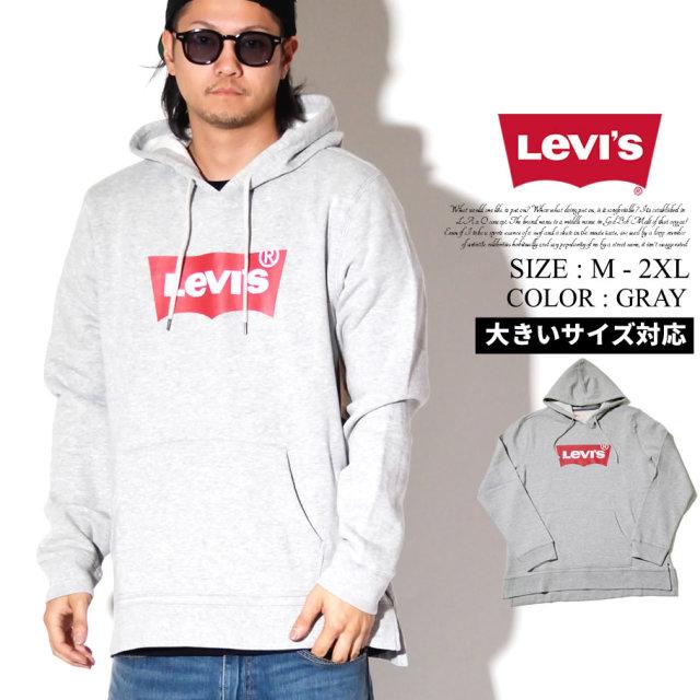 Levis リーバイス パーカー メンズ 大きいサイズ ロゴ ストリート系 カジュアル ファッション 3LGLK1399CC 服 通販