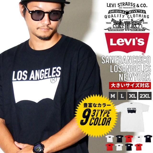 LEVI'S リーバイス Tシャツ メンズ 半袖 ロゴ 通販 LSTT002