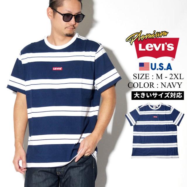 LEVI'S PREMIUM リーバイス プレミアム Tシャツ メンズ 大きいサイズ 半袖 レッド ボックスロゴ S/S OVERSIZED BABY TAB 服 通販