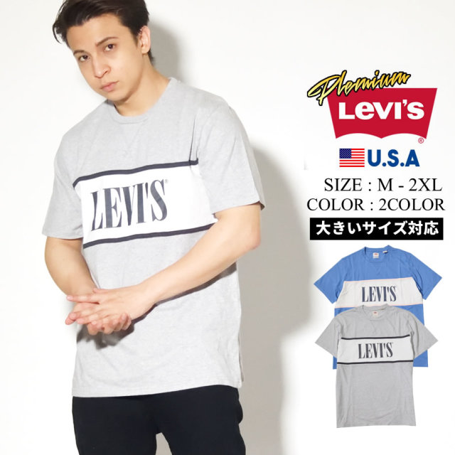 LEVIS PREMIUM リーバイス プレミアム 半袖 Tシャツ メンズ ロゴ ストリート系 カジュアル AUTHENTIC COLORBLOCK TEE 85642
