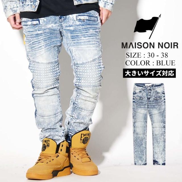 MAISON NOIR メゾンノワール デニムパンツ ジーンズ メンズ 大きいサイズ ストリート系 ヒップホップ ファッション HO-357 服 通販