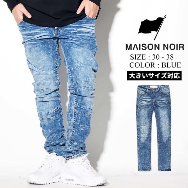 MAISON NOIR メゾンノワール デニムパンツ ジーンズ メンズ 大きいサイズ ストリート系 ヒップホップ ファッション HO-365 服 通販