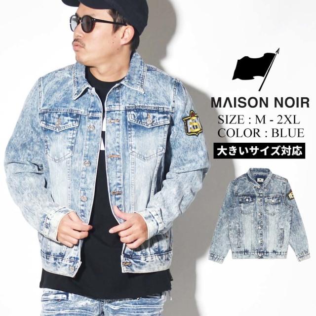 MAISON NOIR メゾンノワール デニムジャケット Gジャン メンズ ストリート系 ヒップホップ ファッション HO-356 服 通販