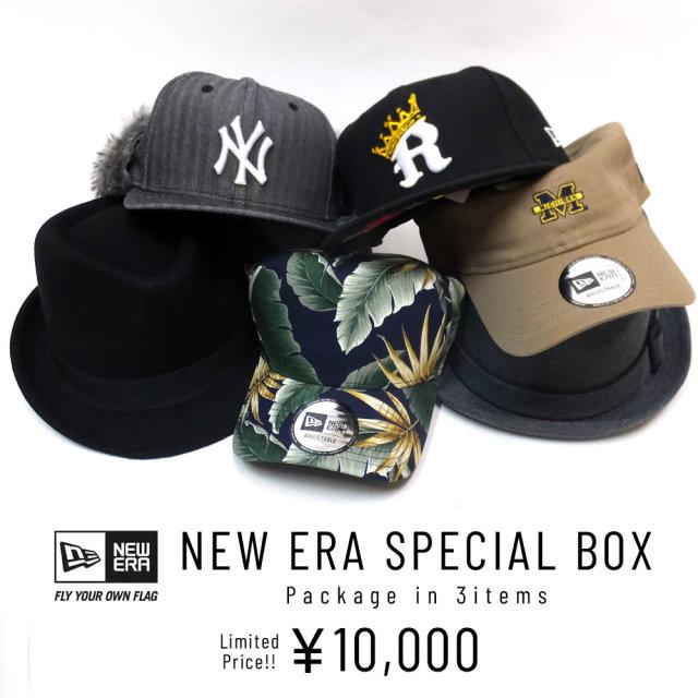 NEW ERA (ニューエラ) キャップ 帽子 3点入り福袋 メンズ レディース 数量限定 ニューエラ ミステリーボックス ※クーポン利用不可