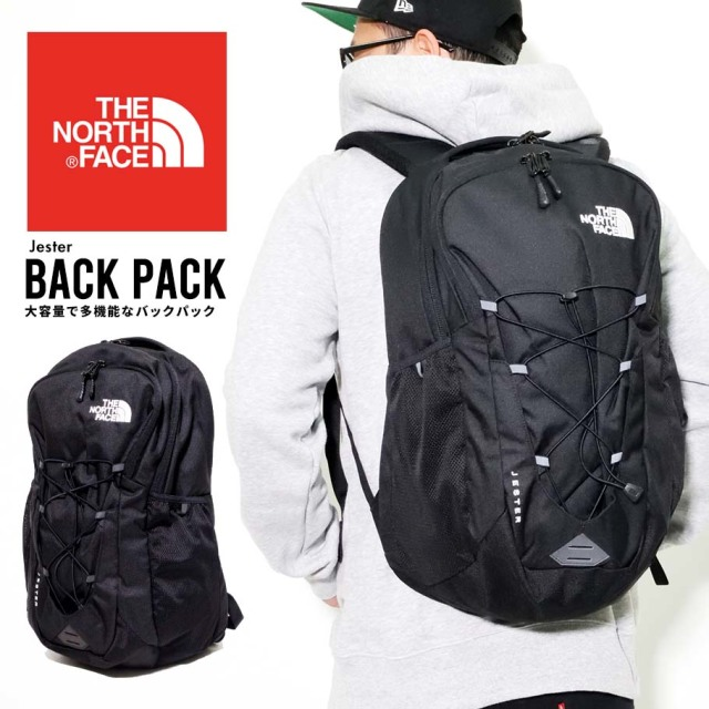 THE NORTH FACE ザノースフェイス リュック バックパック メンズ レディース ロゴ Jester NF0A3KV7