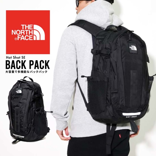 THE NORTH FACE ザノースフェイス リュック バックパック メンズ レディース ロゴ Hot Shot SE NF0A3KYJ