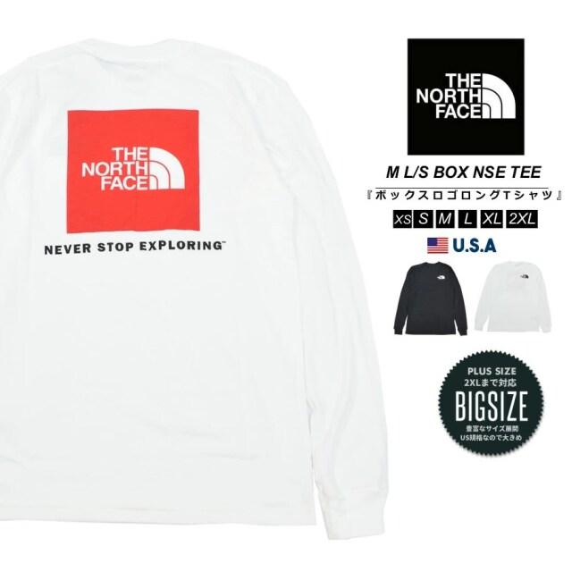 ノースフェイス THE NORTH FACE ロンT 長袖Tシャツ メンズ USAモデル レディース カップル ペアルック L/S BOX NSE TEE NF0A4762 秋冬 新作