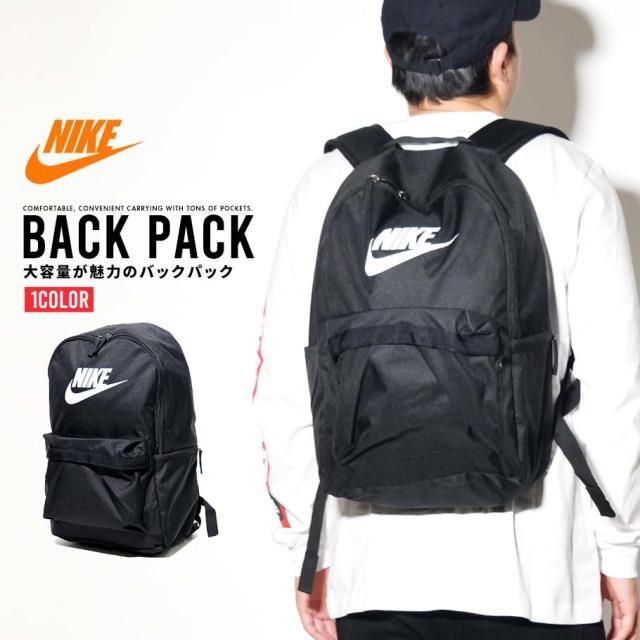 NIKE ナイキ リュックサック バックパック メンズ レディース ストリート系 スポーツ ファッション BA5879 鞄 通販