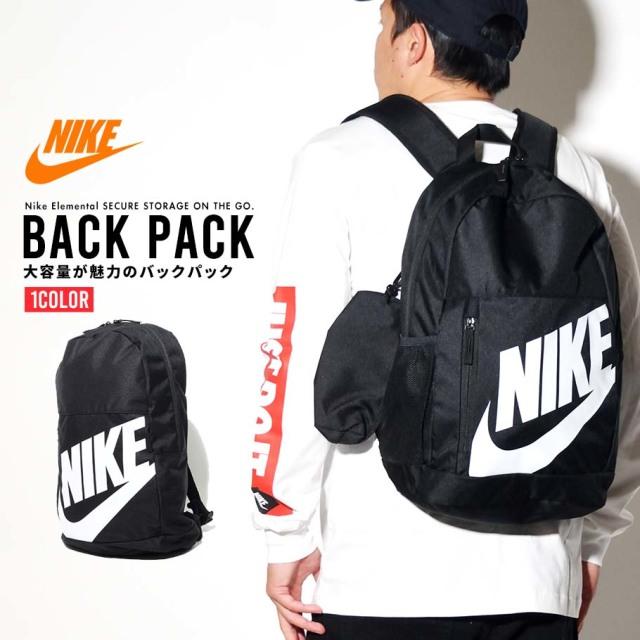 NIKE ナイキ リュックサック バックパック メンズ レディース ストリート系 スポーツ ファッション BA6030 鞄 通販