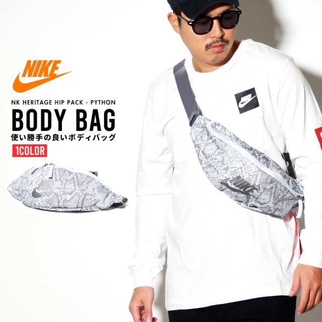 NIKE ナイキ ウエストポーチ バック メンズ レディース ストリート系 スポーツ ファッション CQ0310 鞄 通販