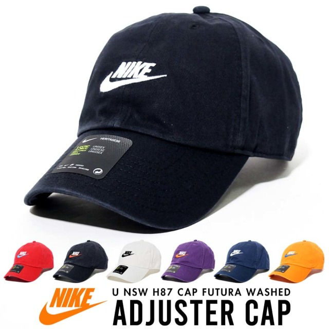 NIKE ナイキ キャップ メンズ レディース ロゴ ストリート系 スポーツ ファッション 913011 帽子 通販