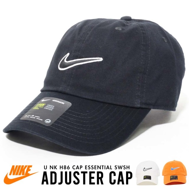 NIKE ナイキ キャップ メンズ レディース ロゴ ストリート系 スポーツ ファッション 943091 帽子 通販