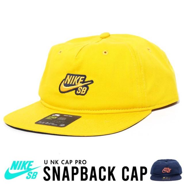 NIKE SB ナイキ キャップ メンズ レディース ロゴ ストリート系 スポーツ ファッション CI4460 帽子 通販