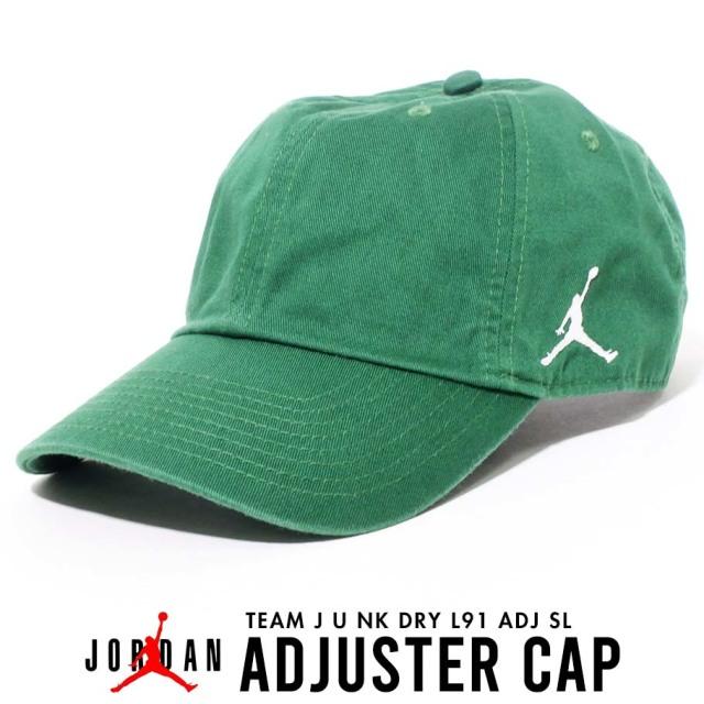 JORDAN ジョーダン キャップ メンズ レディース ストリート系 スポーツ ファッション BV2514 帽子 通販