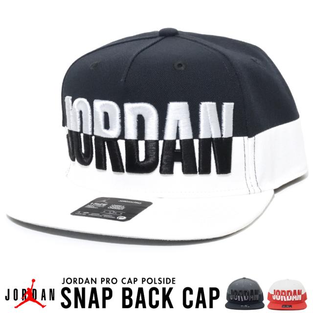 JORDAN ジョーダン スナップバックキャップ バイカラー JORDAN PRO CAP POOLSIDE CU6560