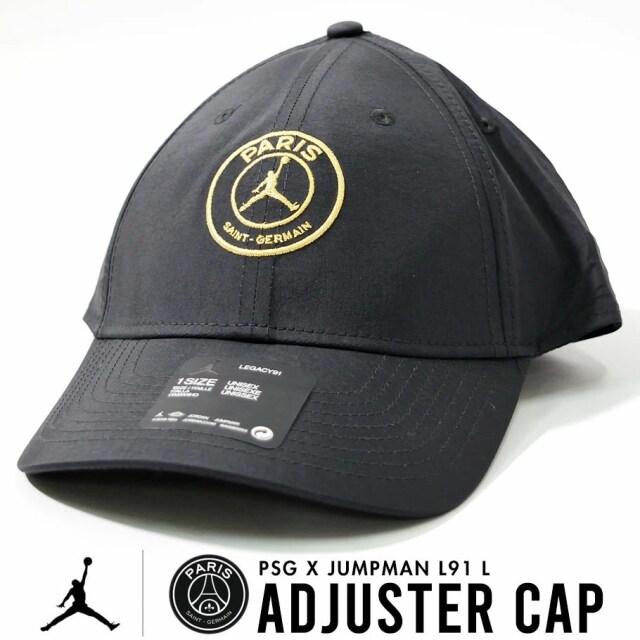 NIKE ナイキ キャップ 帽子 メンズ レディース USAモデル JORADN ジョーダン パリ・サンジェルマン×ジャンプマン L91キャップ CW6408