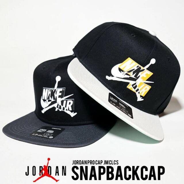 ナイキ ジョーダン キャップ 帽子 メンズ レディース スナップバック 大きいサイズ USAモデル NIKE JORDAN JUMPMAN PRO CLASSIC HAT CW6395