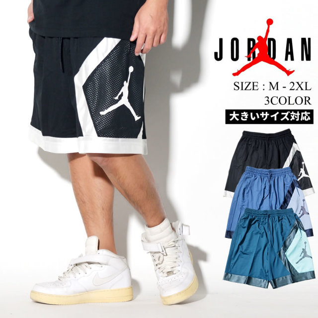 JORDAN ジョーダン ハーフパンツ メンズ 大きいサイズ ロゴ スポーツ ヒップホップ ストリート系 ファッション AV3206 NIKE ナイキ 服 通販