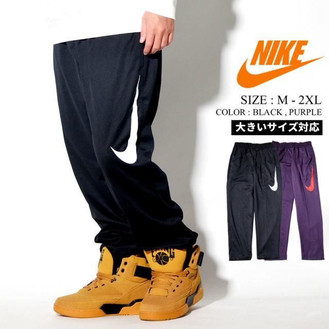 NIKE ナイキ ロングパンツ メンズ 大きいサイズ ロゴ ストリート系 スポーツ ファッション AT3260 服 通販