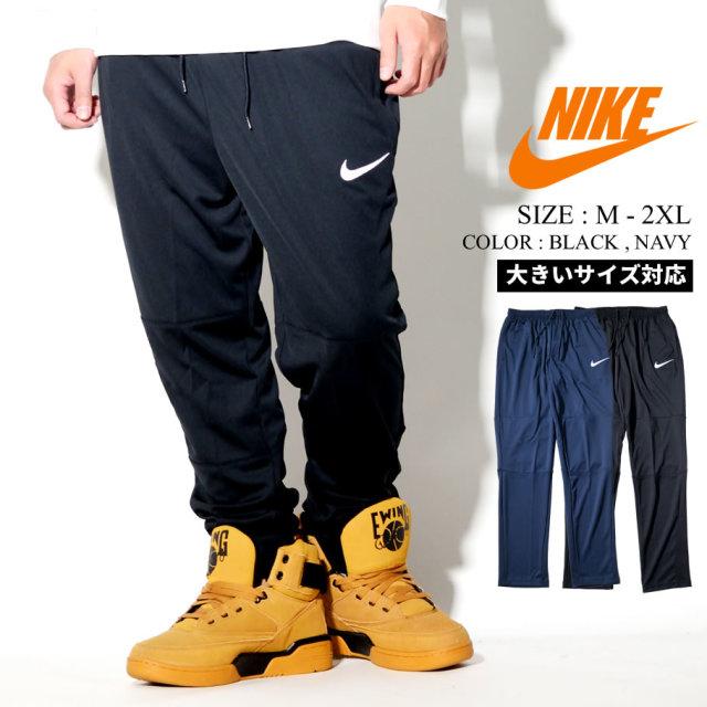 NIKE ナイキ ロングパンツ メンズ 大きいサイズ ロゴ ストリート系 スポーツ ファッション AA2086 服 通販
