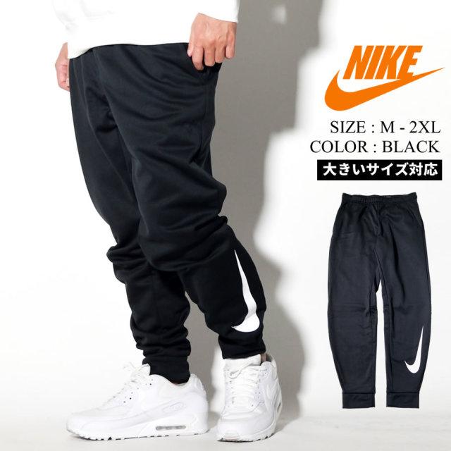 NIKE ナイキ ロングパンツ メンズ 大きいサイズ ロゴ ストリート系 スポーツ ファッション 932257 服 通販