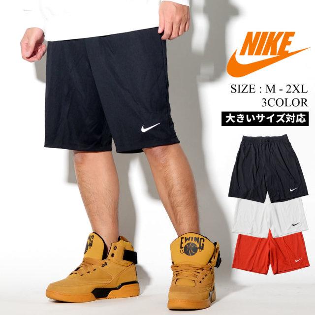 NIKE ナイキ ハーフパンツ メンズ 大きいサイズ ロゴ ストリート系 スポーツ ファッション 898012 服 通販