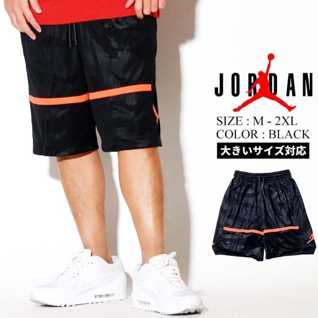 JORDAN (ジョーダン) バスパン ハーフパンツ M J JUMPMAN CAMO SHORT (CD4917)