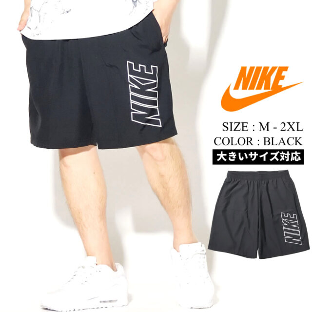 NIKE ナイキ ハーフパンツ メンズ M NK DRY ACDMY SHORT WP LIGHT AND DRY AR7656