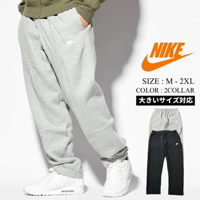 NIKE ナイキ スウェットパンツ メンズ 大きいサイズ ロゴ ストリート系 スポーツ ファッション BV2707 nkdt057