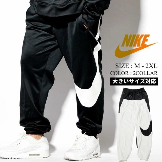 NIKE ナイキ ジョガーパンツ メンズ 大きいサイズ ロゴ ストリート系 スポーツ ファッション CK6613 nkdt058