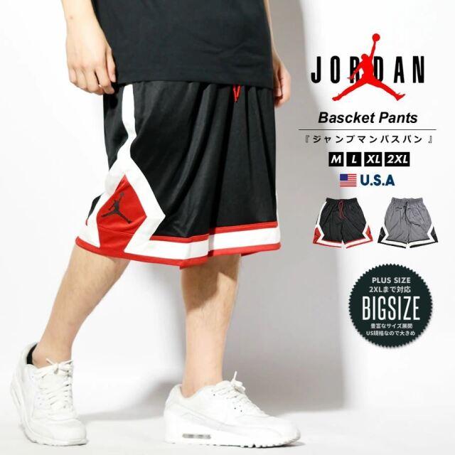ナイキ ジョーダン NIKE JORDAN ハーフパンツ ショートパンツ バスパン ジャージ メンズ USAモデル M J JUMPMAN DIAMOND SHORT 2021S/S 春夏 新作