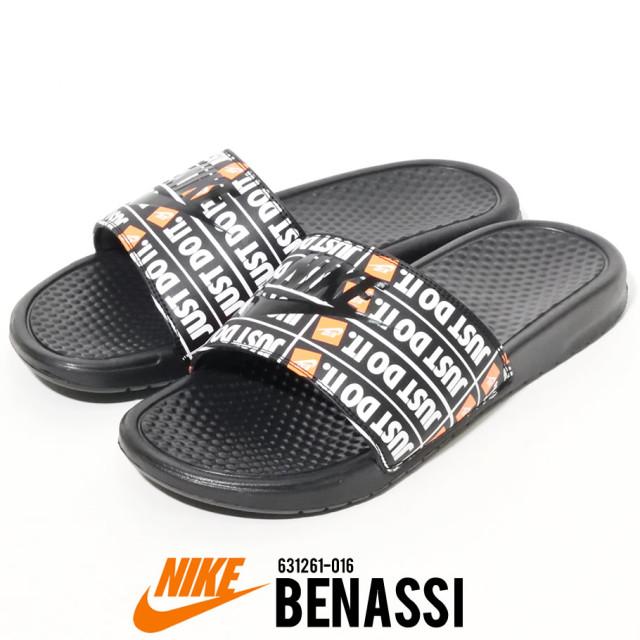 NIKE ナイキ サンダル ベナッシ メンズ スポーツ ストリート系 ファッション NIKE BENASSI JUST DO IT 631261 016